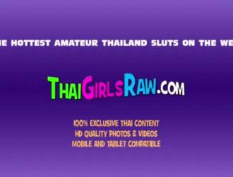 امرأة سمراء تايلاندية صغيرة تحصل على جرعتها اليومية من الجنس من نفس الرجل