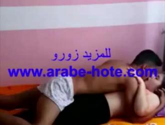 مقاطع عربي Xnxx