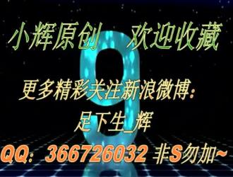 اكس سكس فتيات الصين لطفات