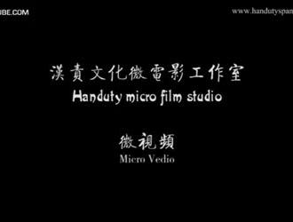 افلام سكس طويلا صيني