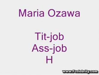 آرا أوزاوا لا تمتص قضيب صديقها فحسب ، ولكنها أيضًا تحفز مؤخرتها