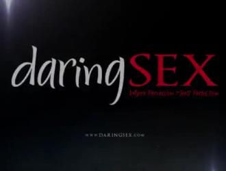 أرادت الفتاة المثيرة دائمًا ممارسة الجنس الشرجي في الحمام مع زوجها