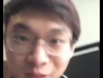 سكس سكس صيني تحميل