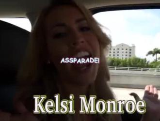 Xmoviesssex اغوا الخادمه
