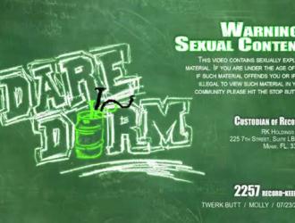 تنزيل افلام سكس اغتصاب تحميل مباشر