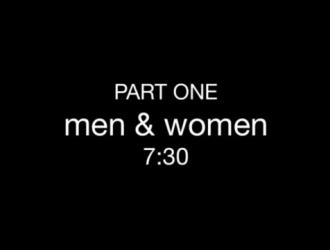 نساء متخرى