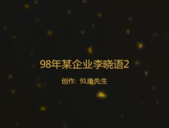افلام سكس صيني قذف الكس