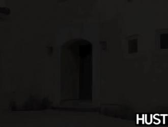 آنا دي فيل في المشهد الإباحية السحرية الشرج