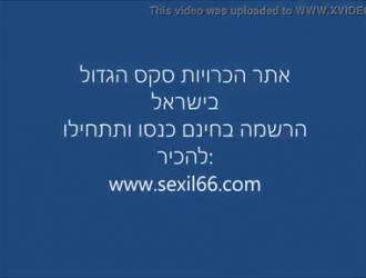 صور إسرائيليات Xnxx عريات