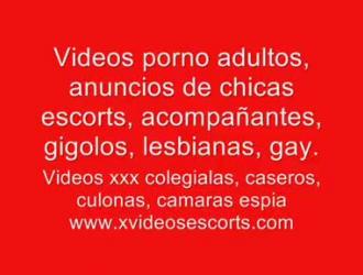 فيديو سكس الثدي