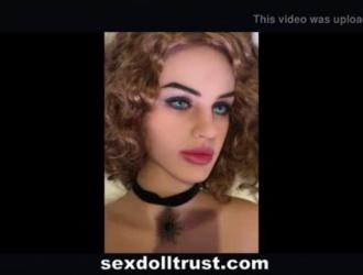 سكس سوداني الفانه مكارم بشير